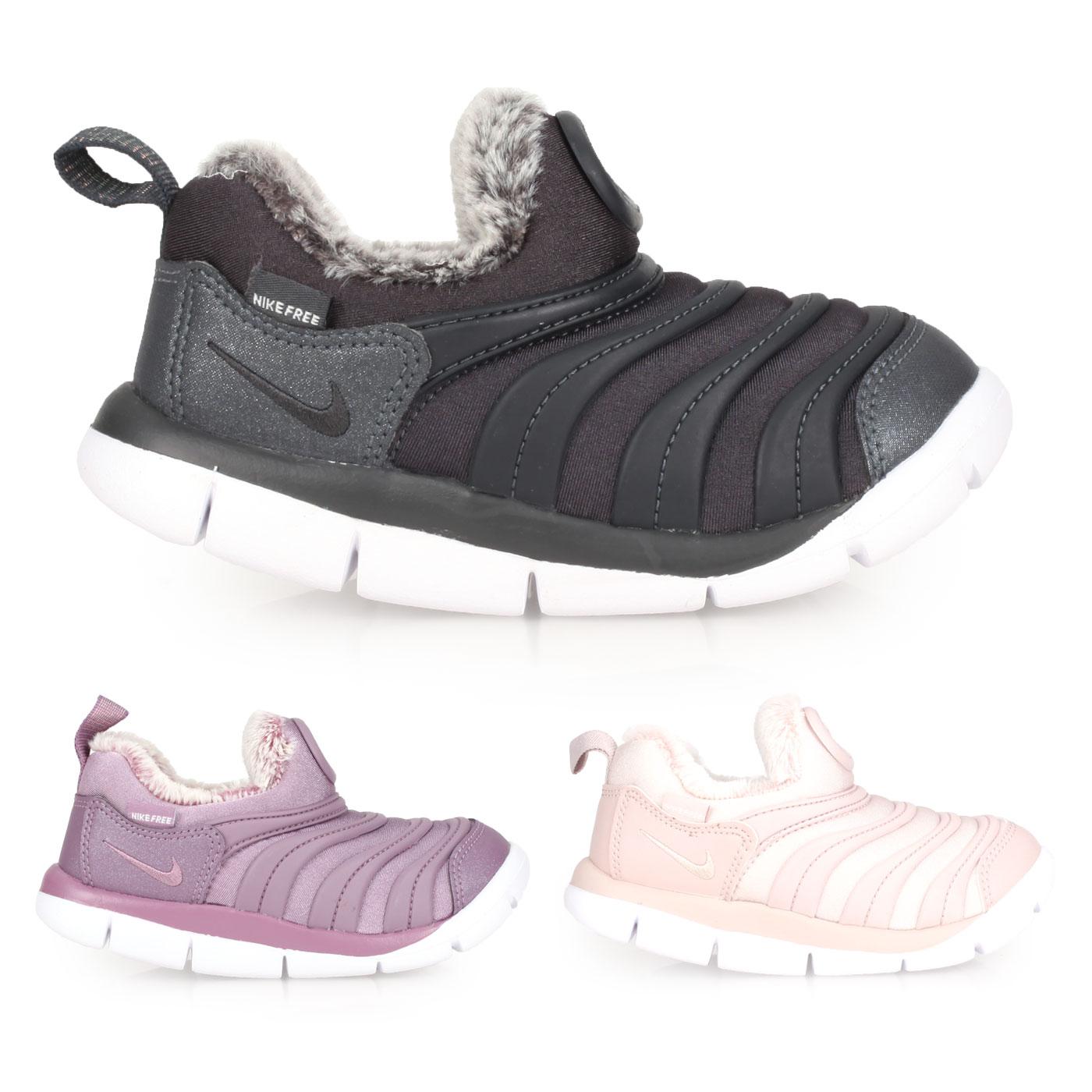 NIKE 小童毛毛蟲保暖運動鞋  @DYNAMO FREE SE (TD)@AA7217002