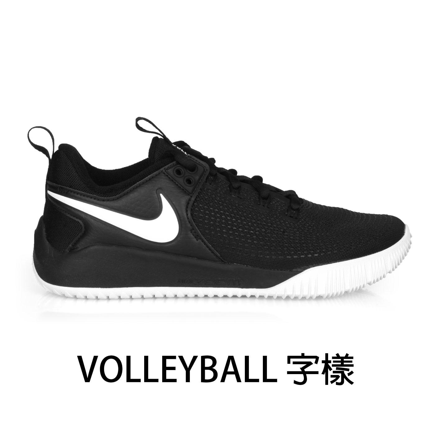 NIKE 排球鞋  @AIR ZOOM HYPERACE 2@AA0286001