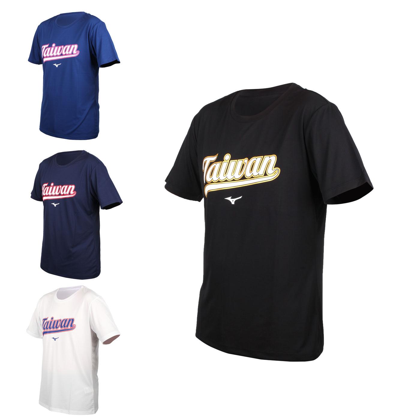 MIZUNO 男款短袖T恤 32TA051001