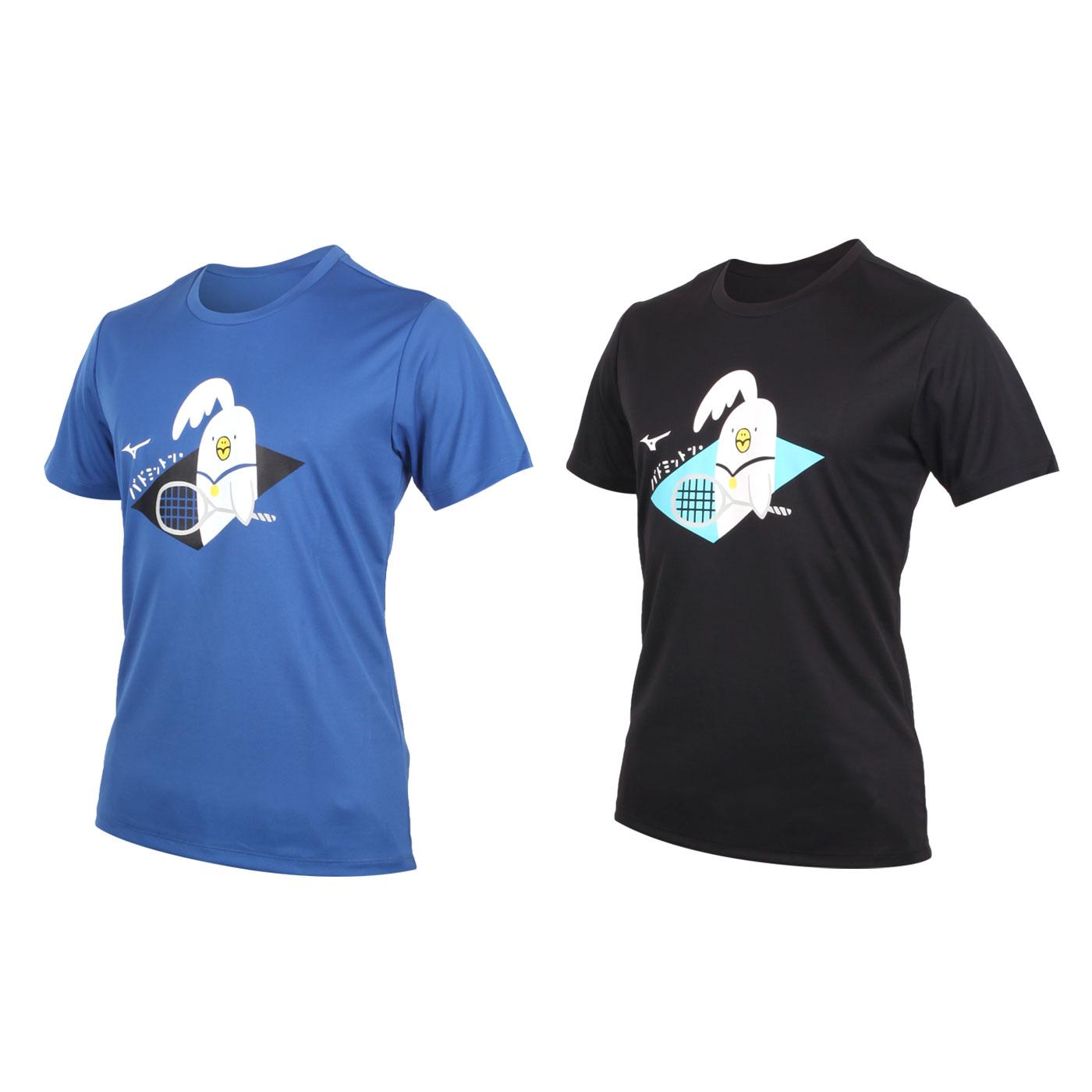 MIZUNO 男款羽球短袖T恤 72TA050409