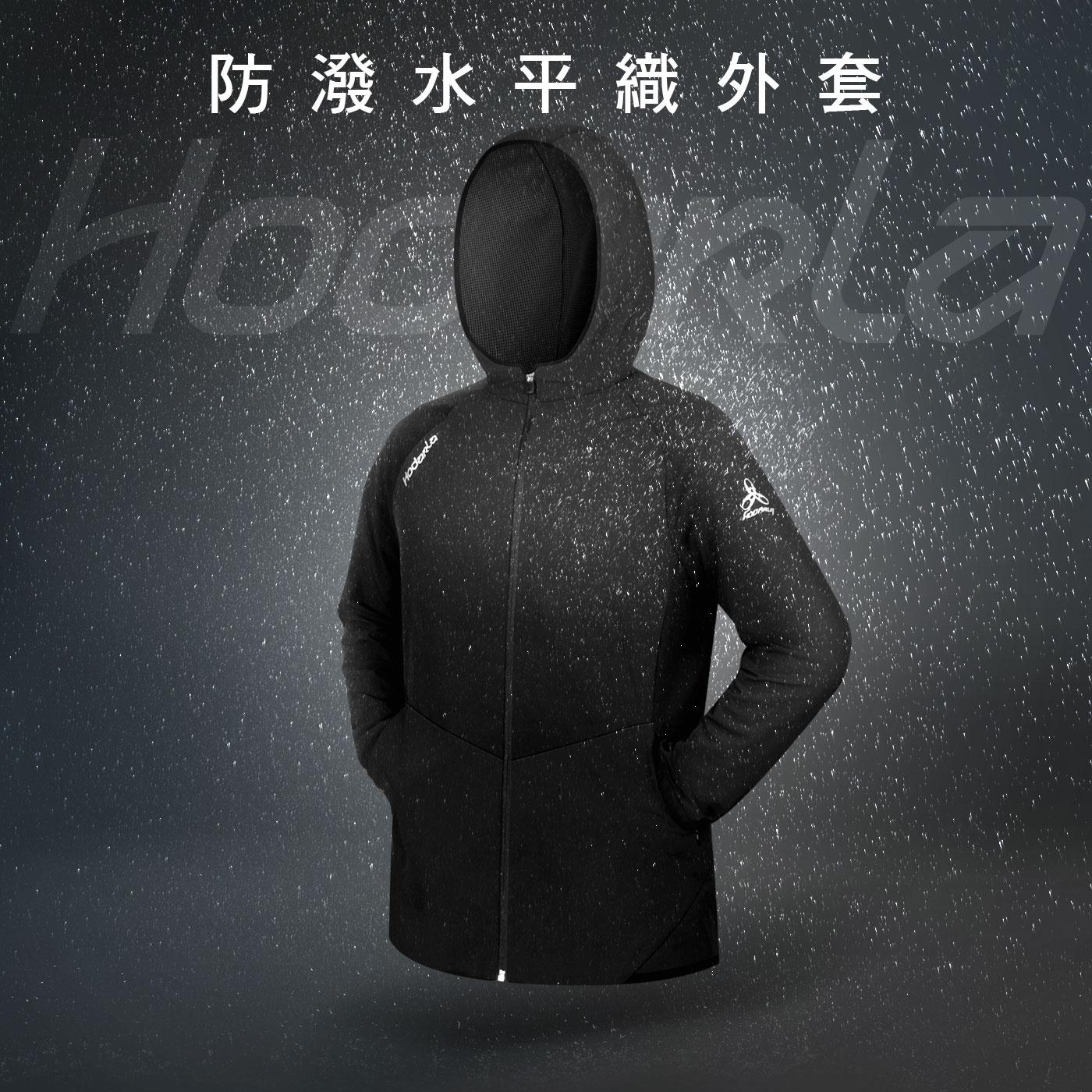 HODARLA 星豪防潑水平織外套 3157601