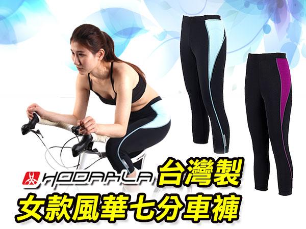 HODARLA  風華專利七分褲2291001