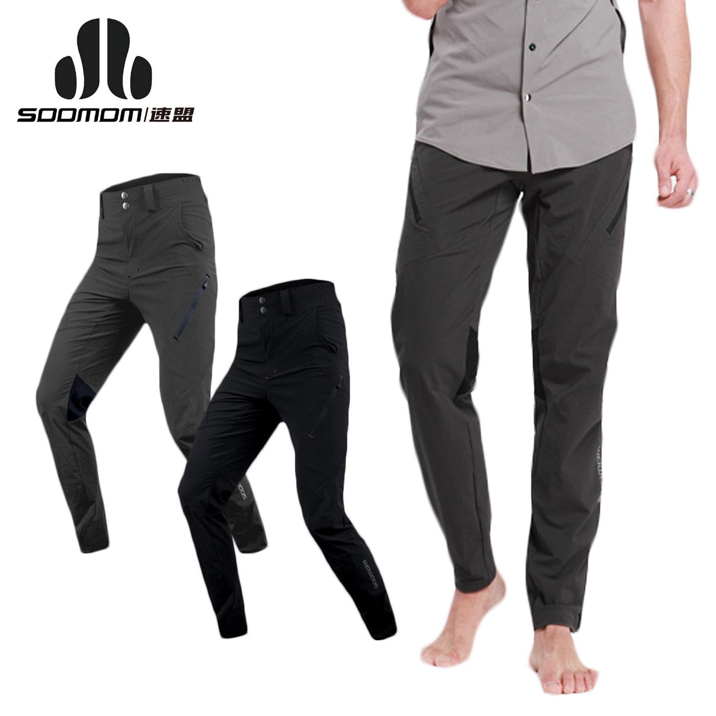 SOOMOM 男款麥加休閒長褲 2103602