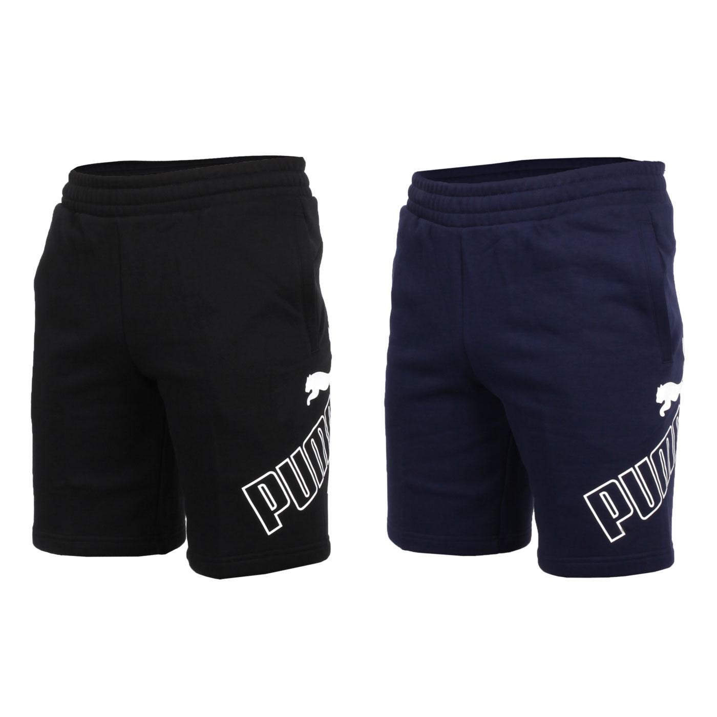 PUMA 男款基本系列9吋短褲 58518106