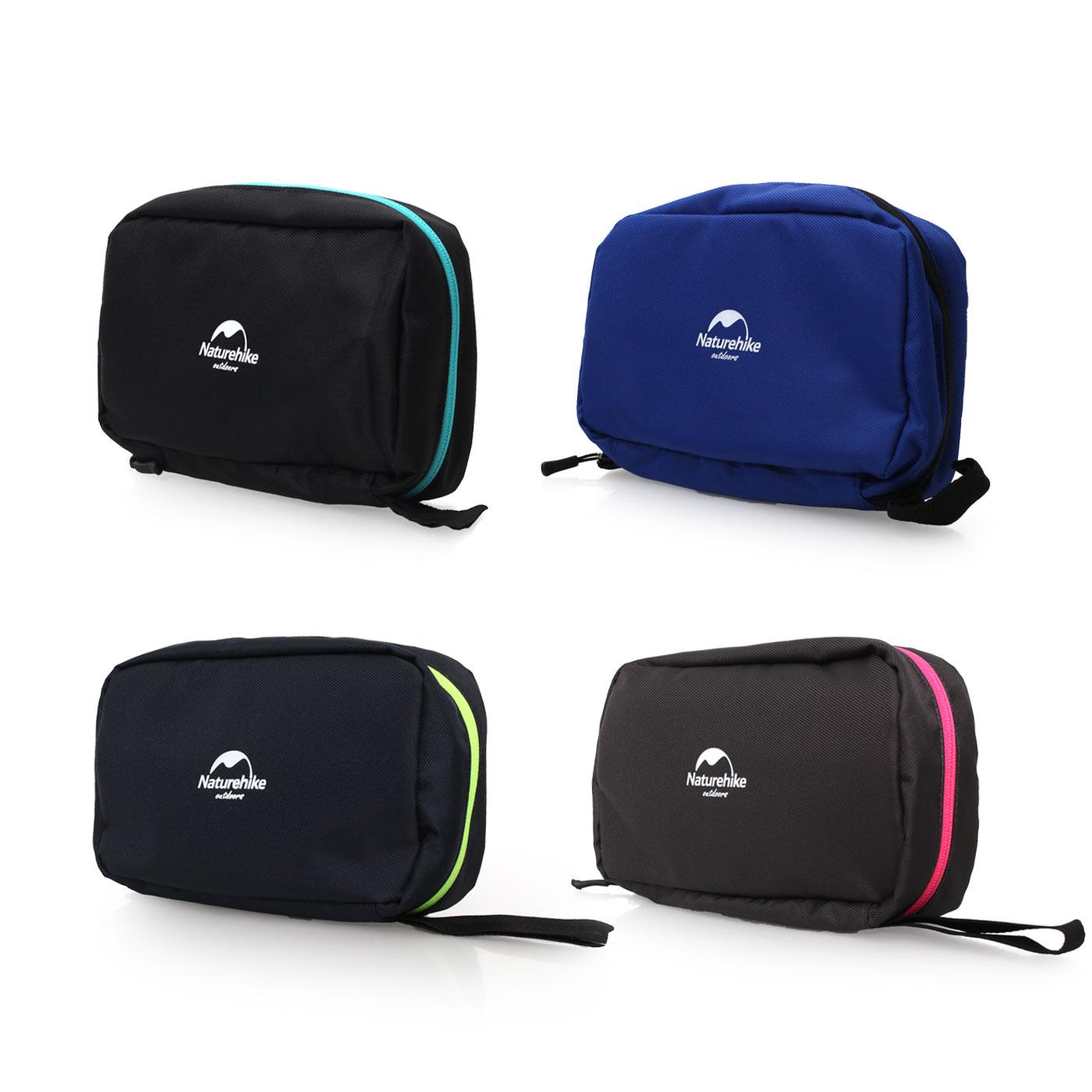NatureHike 輕便旅行盥洗包-升級版Ⅱ 6021101