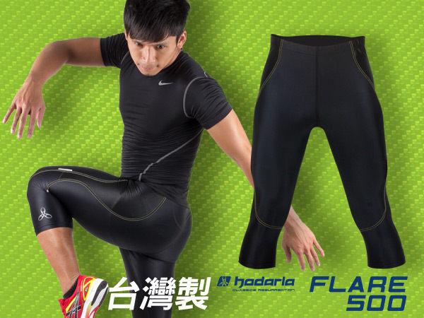 HODARLA  HR07-FLARE-500系列功能壓縮緊身七分褲3108201