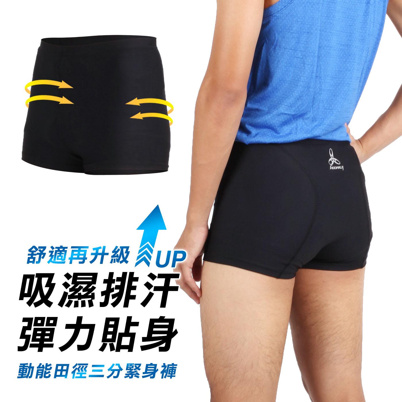HODARLA 動能田徑三分緊身褲 3148601