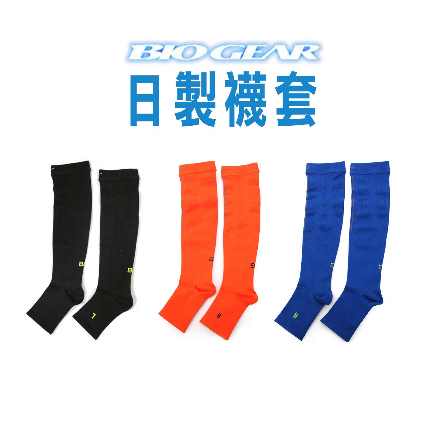 MIZUNO 日製-BG 襪套 K2JJ4A5009