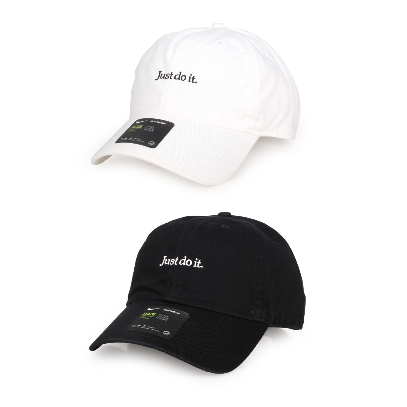 NIKE just do it運動帽 CQ9512-010