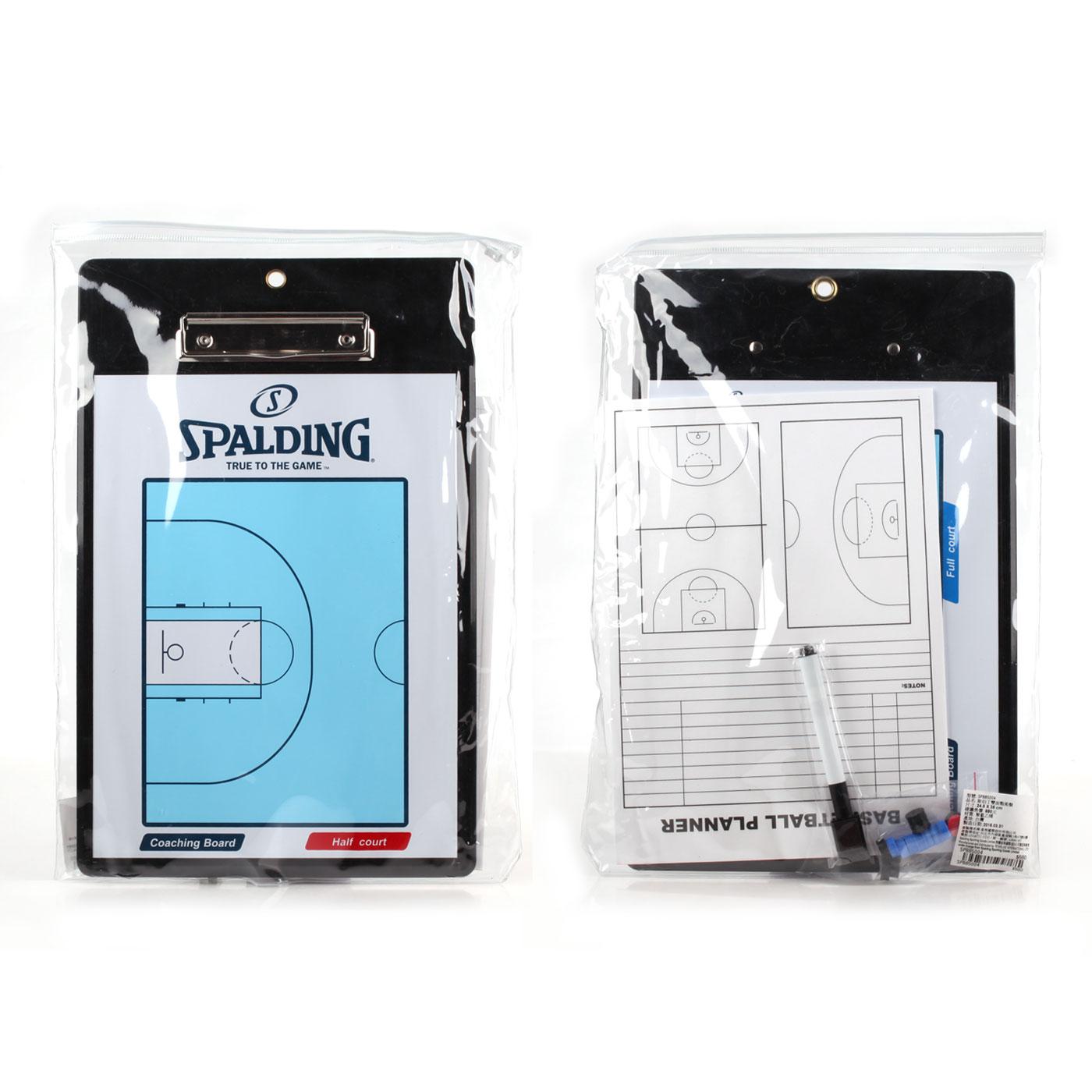 SPALDING 雙面戰術盤 SPB85004