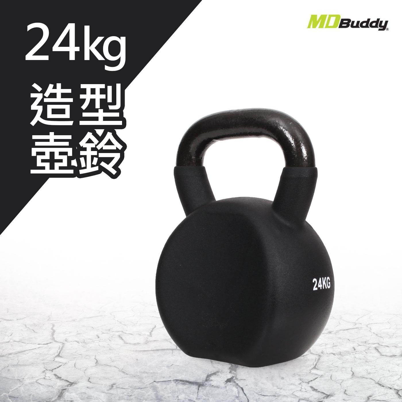 MDBuddy (24KG)造型壺鈴 6024401