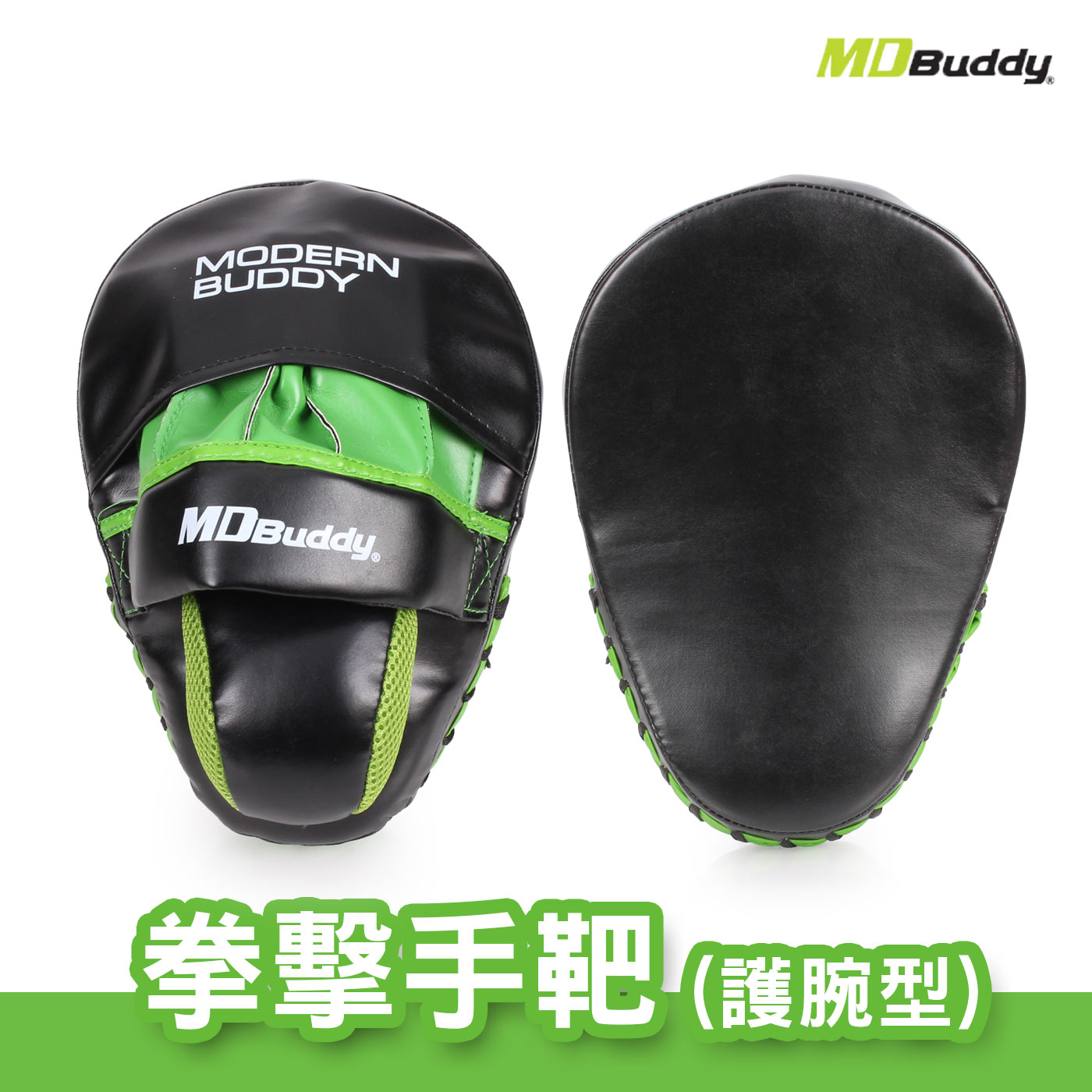 MDBuddy 拳擊手靶(護腕型) 6025501