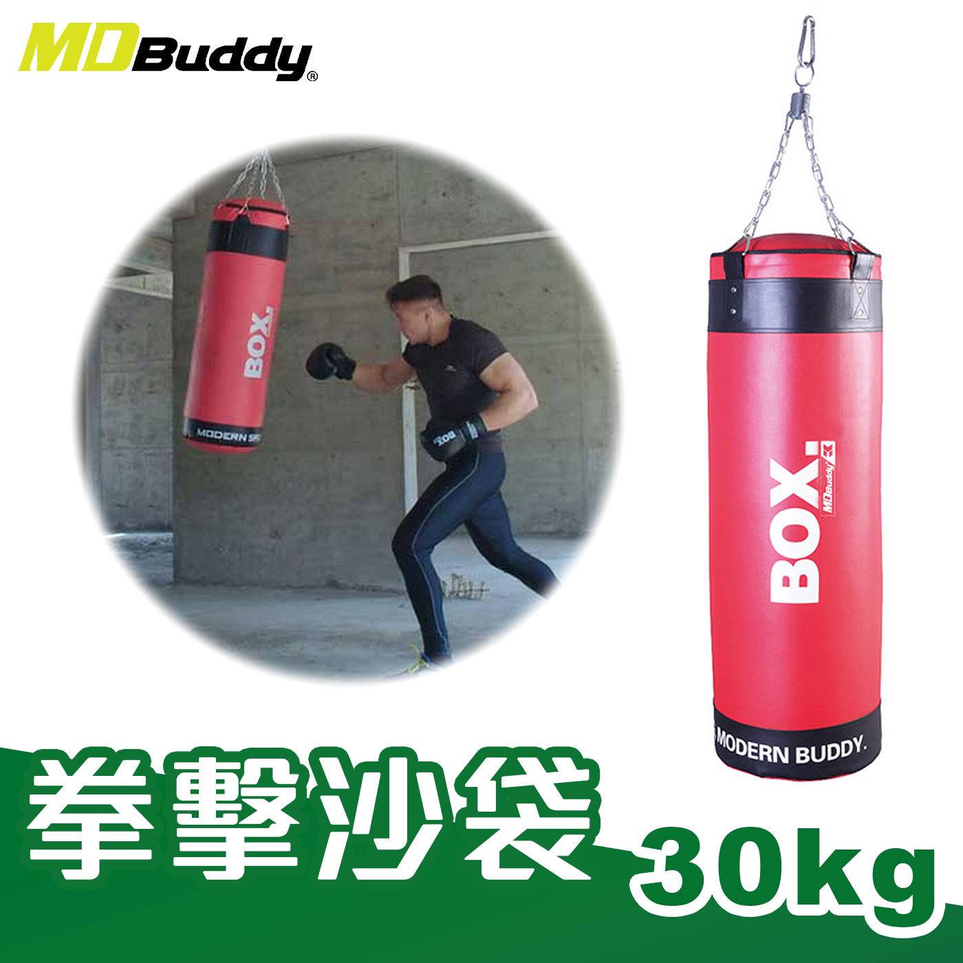 MDBuddy (30KG)拳擊沙袋 6025801