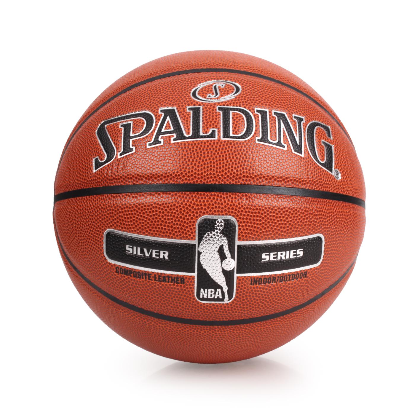 SPALDING 銀色NBA-PU 籃球 SPA76018