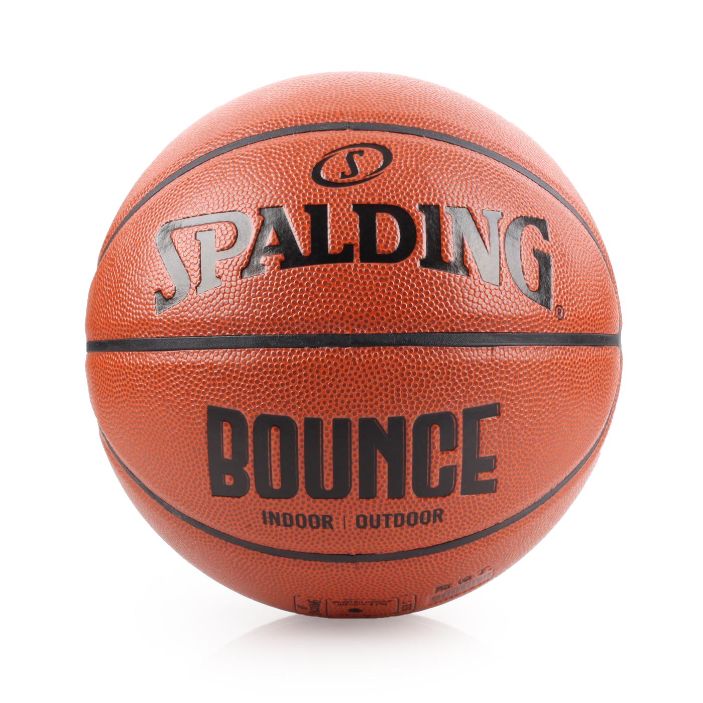 SPALDING Bounce 籃球-PU SPB91001