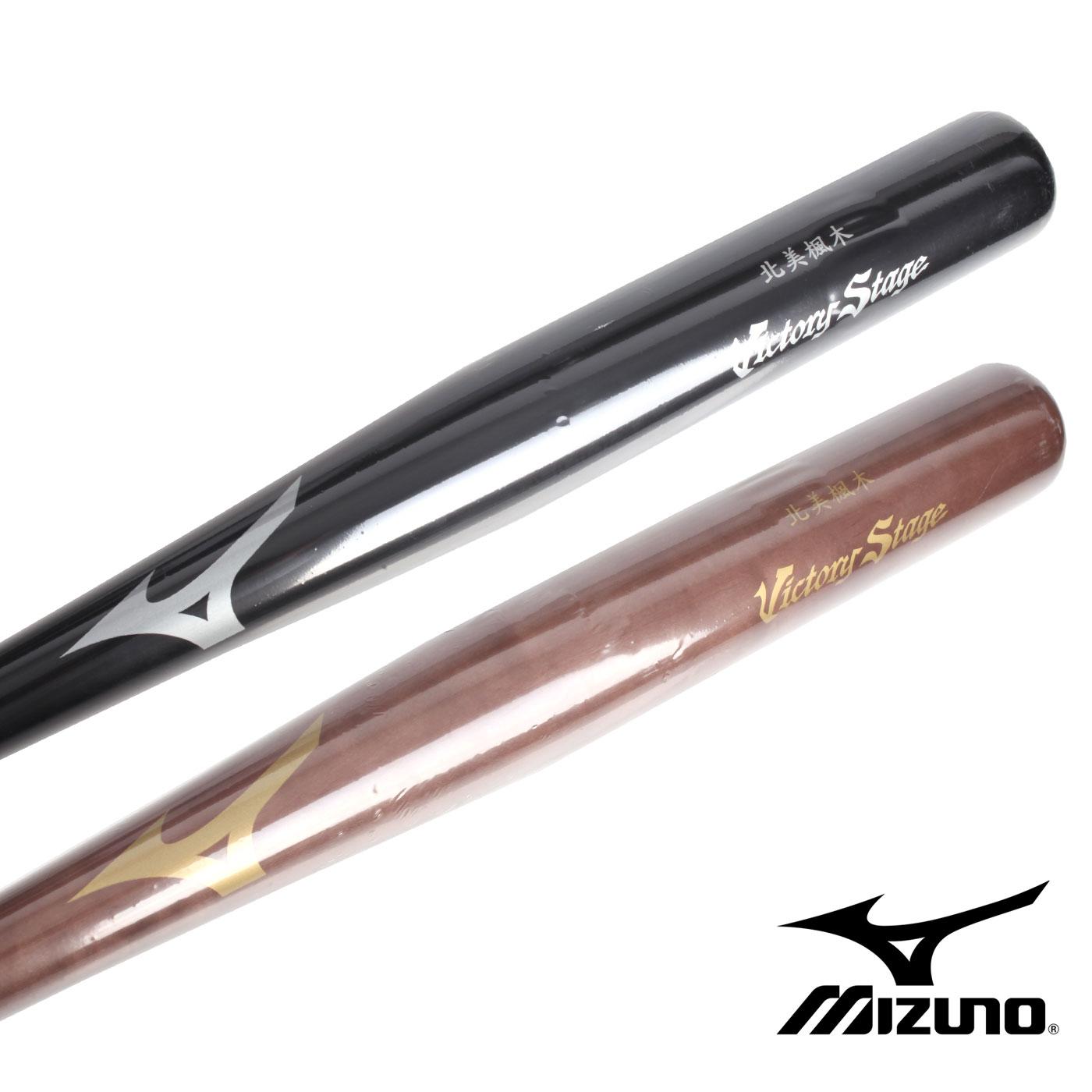 MIZUNO 慢速壘球楓木棒 1CTWH90203