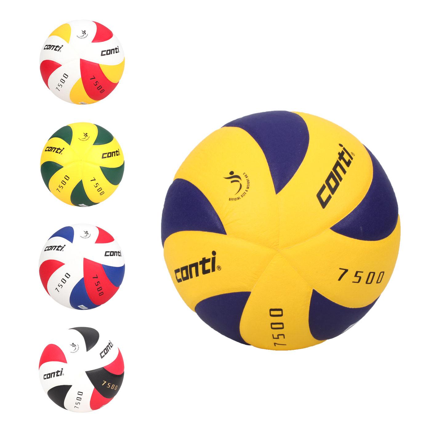 詠冠conti 5號日本頂級超級細纖纖維貼布排球 CONTIV7500-5-RWB