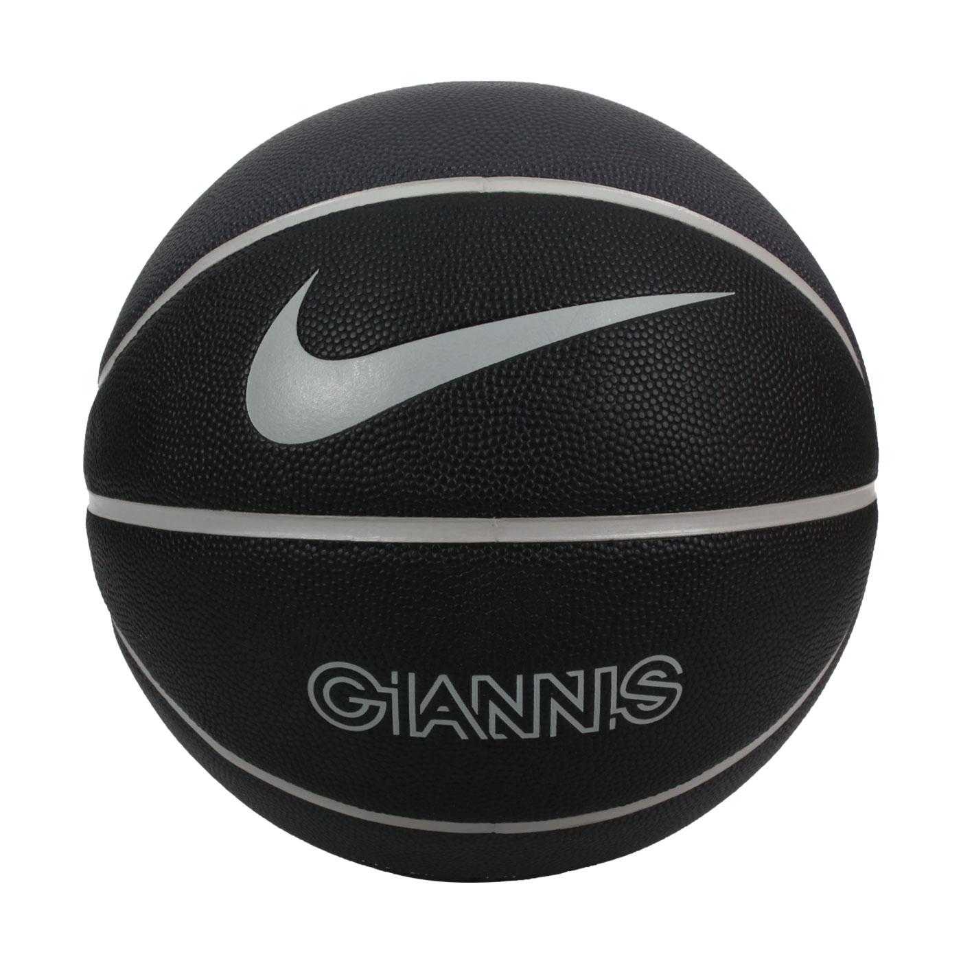 NIKE GIANNIS ALL COURT 7號籃球 N100173502107
