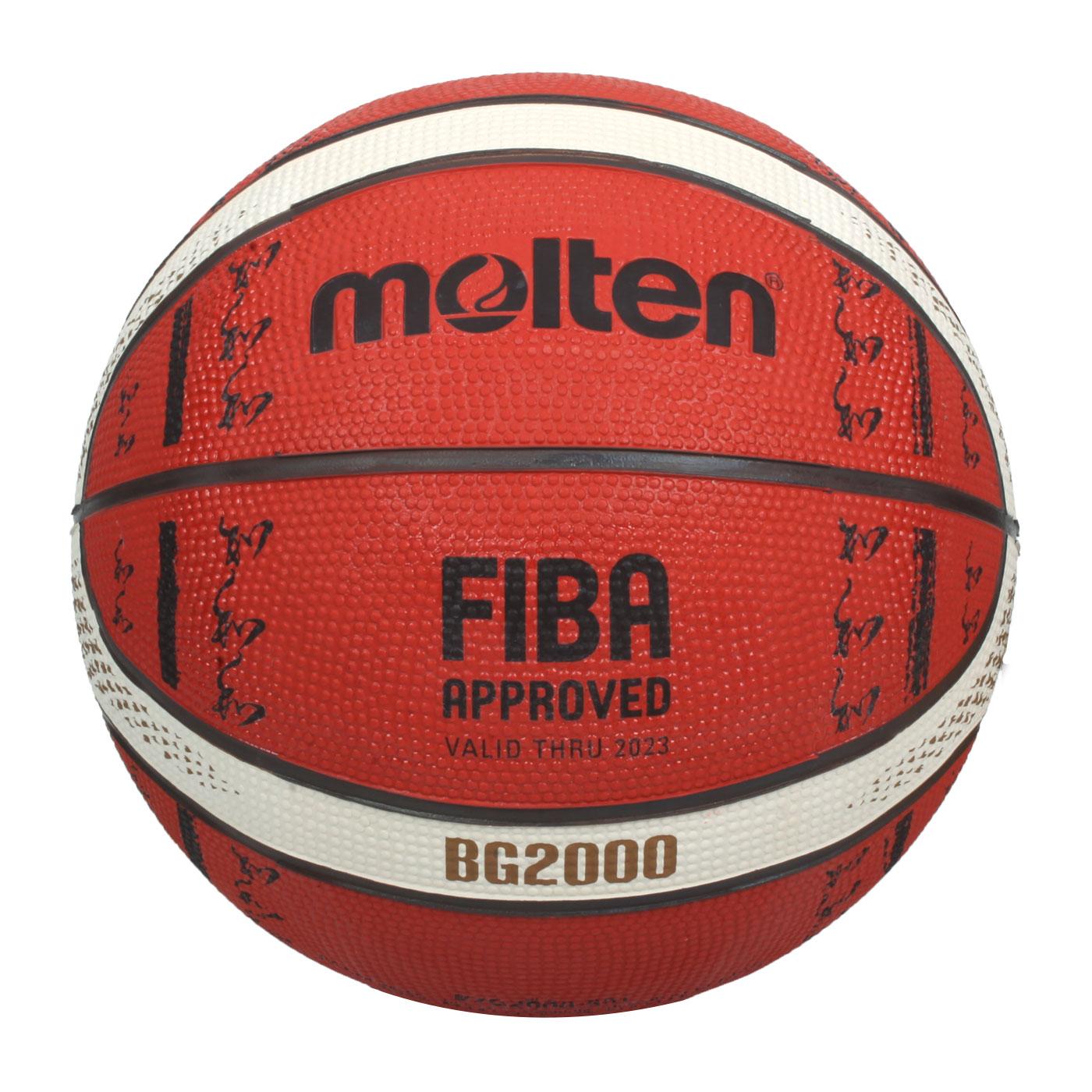 Molten 12片橡膠深溝籃球#7(2020奧運紀念球款)  B7G2000-SOJ