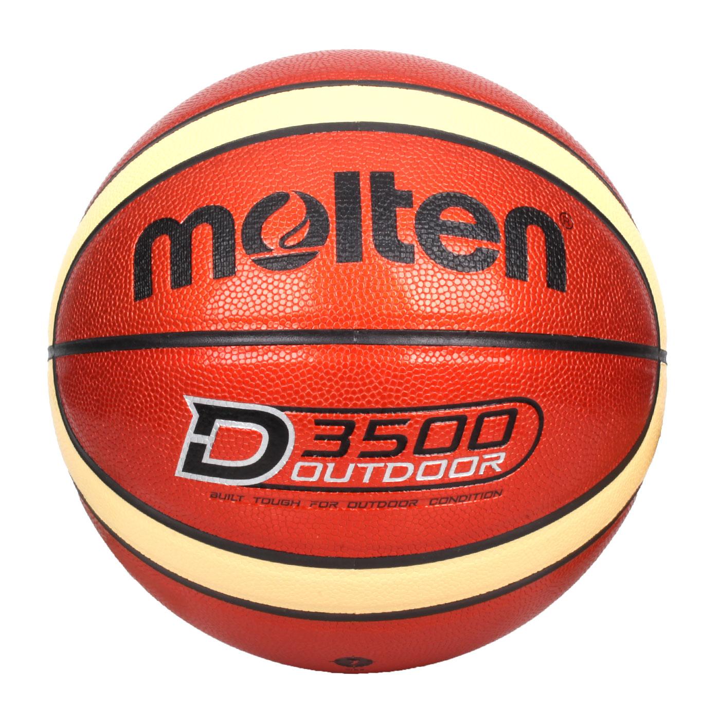 Molten #7合成皮籃球 B7D3500