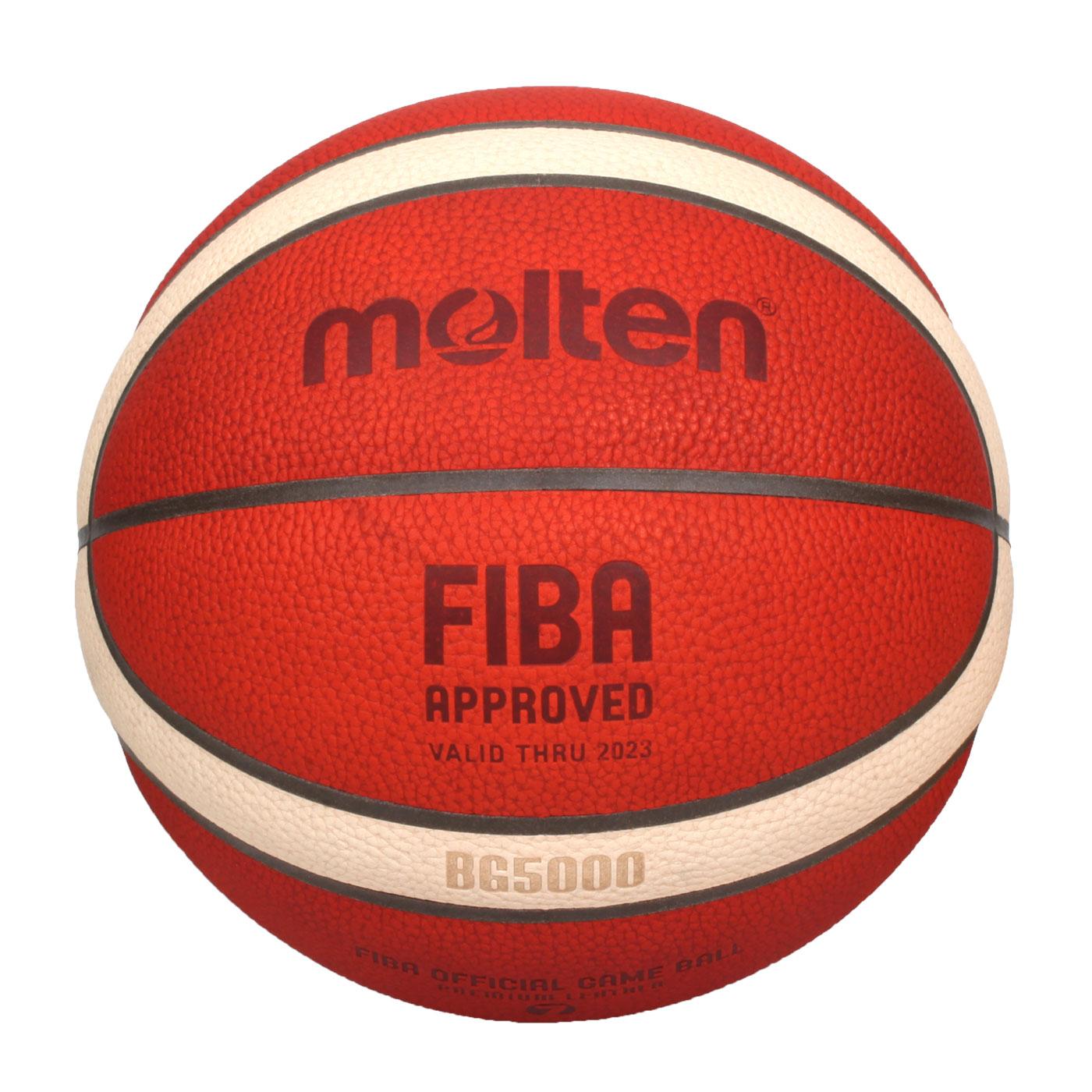 Molten #7真皮12片貼籃球 B7G5000