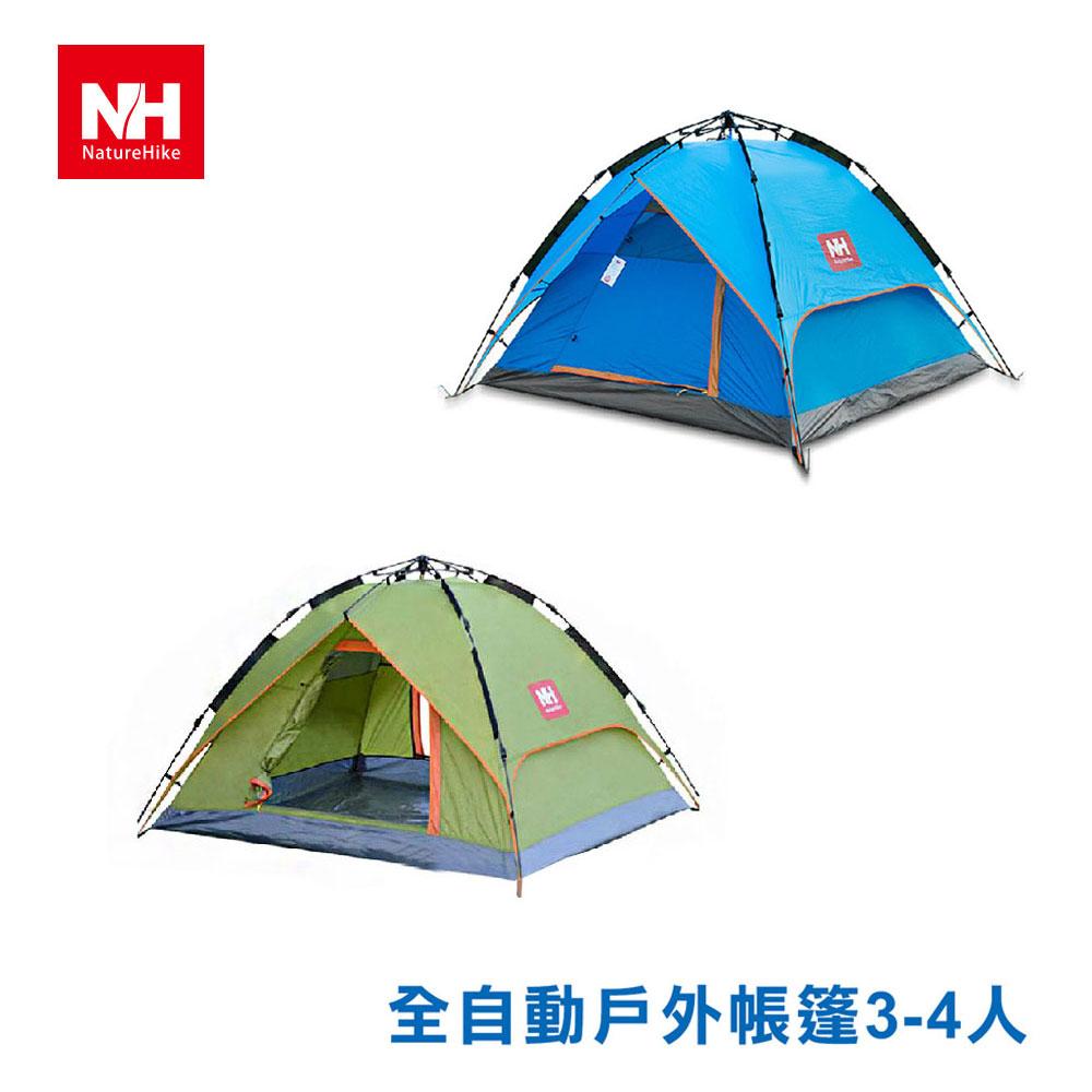 NatureHike 全自動戶外帳篷3-4人 6018201
