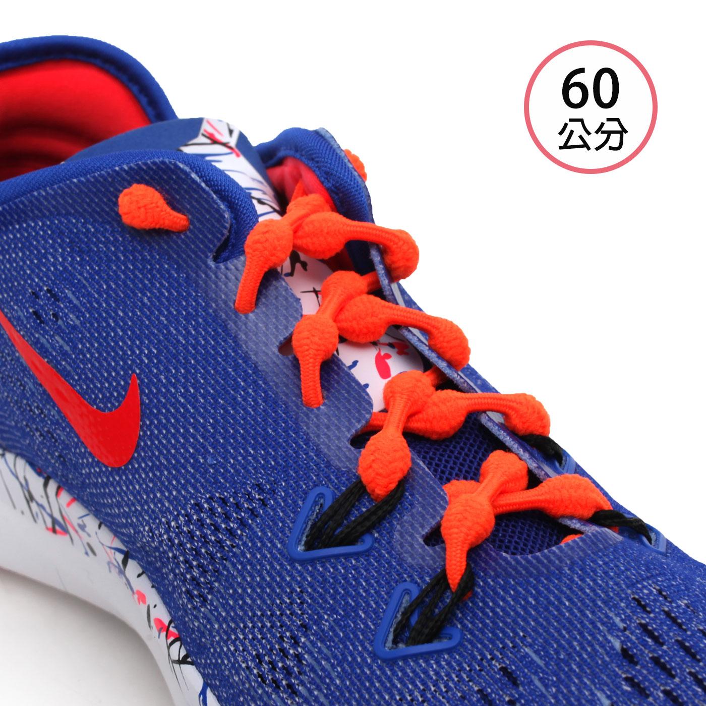 COOLKNOT 豆豆鞋帶(舒適款)60CM 6026201