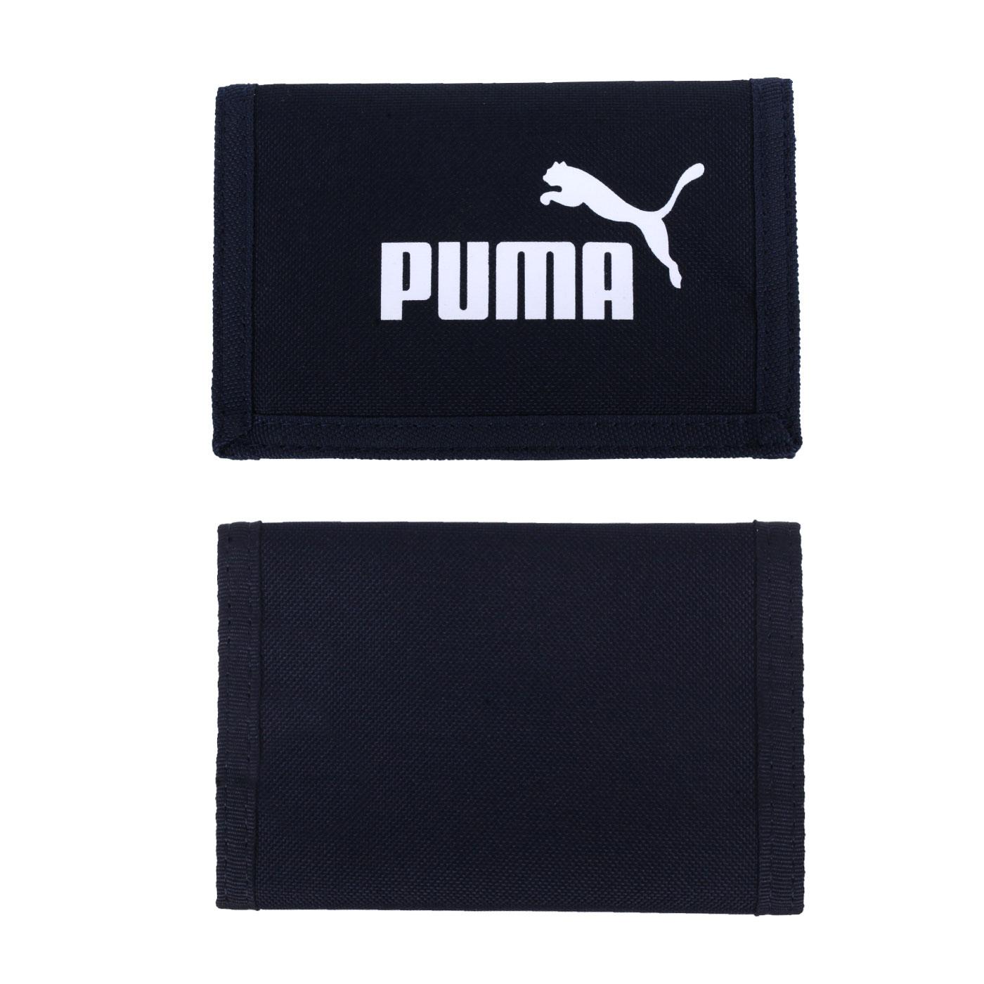 PUMA Phase皮夾 07561743 - 丈青白