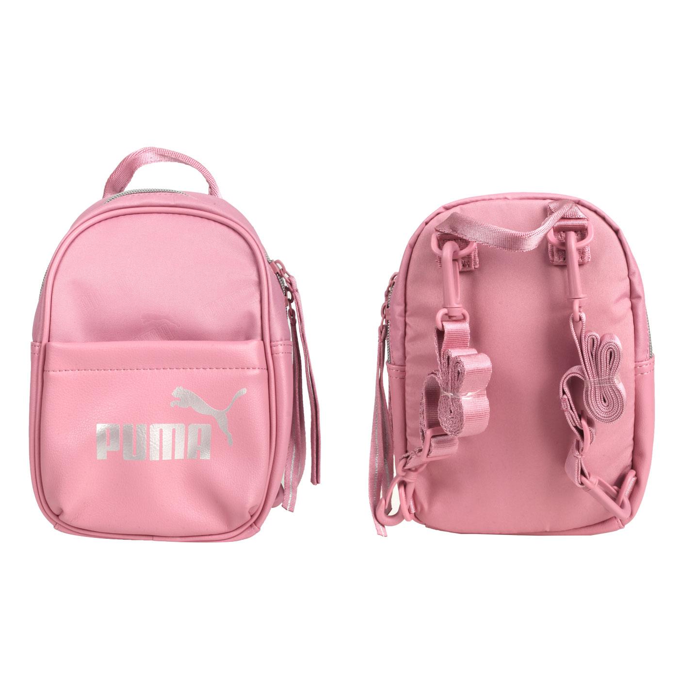 PUMA 小型後背包 07747902 - 粉紅銀