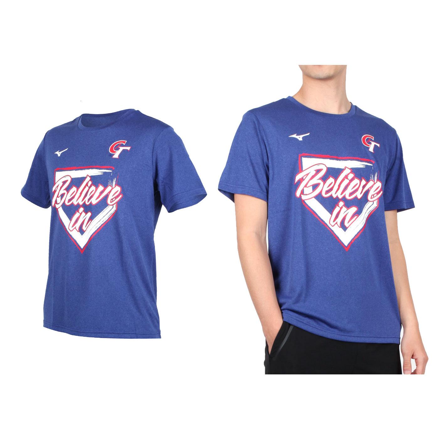 MIZUNO 男款中華隊CT短袖T恤 12TC9L5614 - 深藍白紅