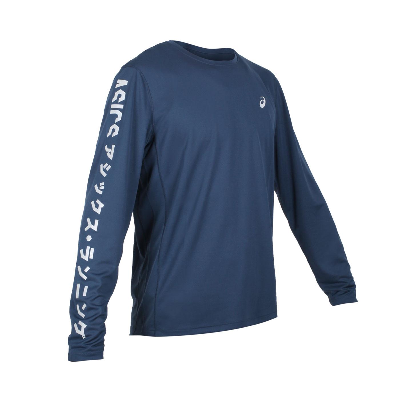 ASICS 男款長袖T恤 2011A818-407 - 深藍銀