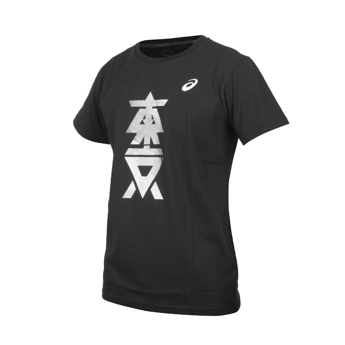 ASICS 男款短袖T恤 2031B815-001 - 黑白