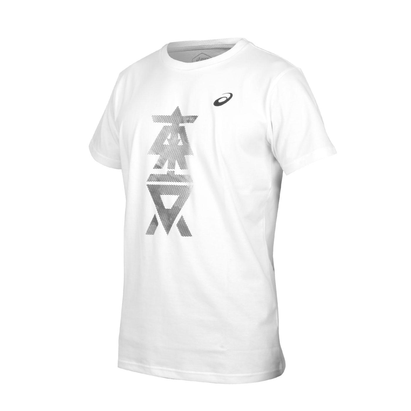 ASICS 男款短袖T恤 2031B815-001 - 白黑