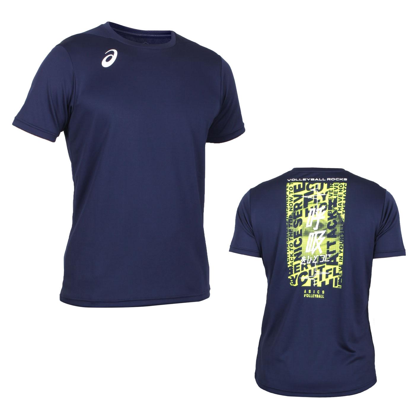ASICS 男款排球短袖T恤 2051A249-400 - 丈青白螢黃