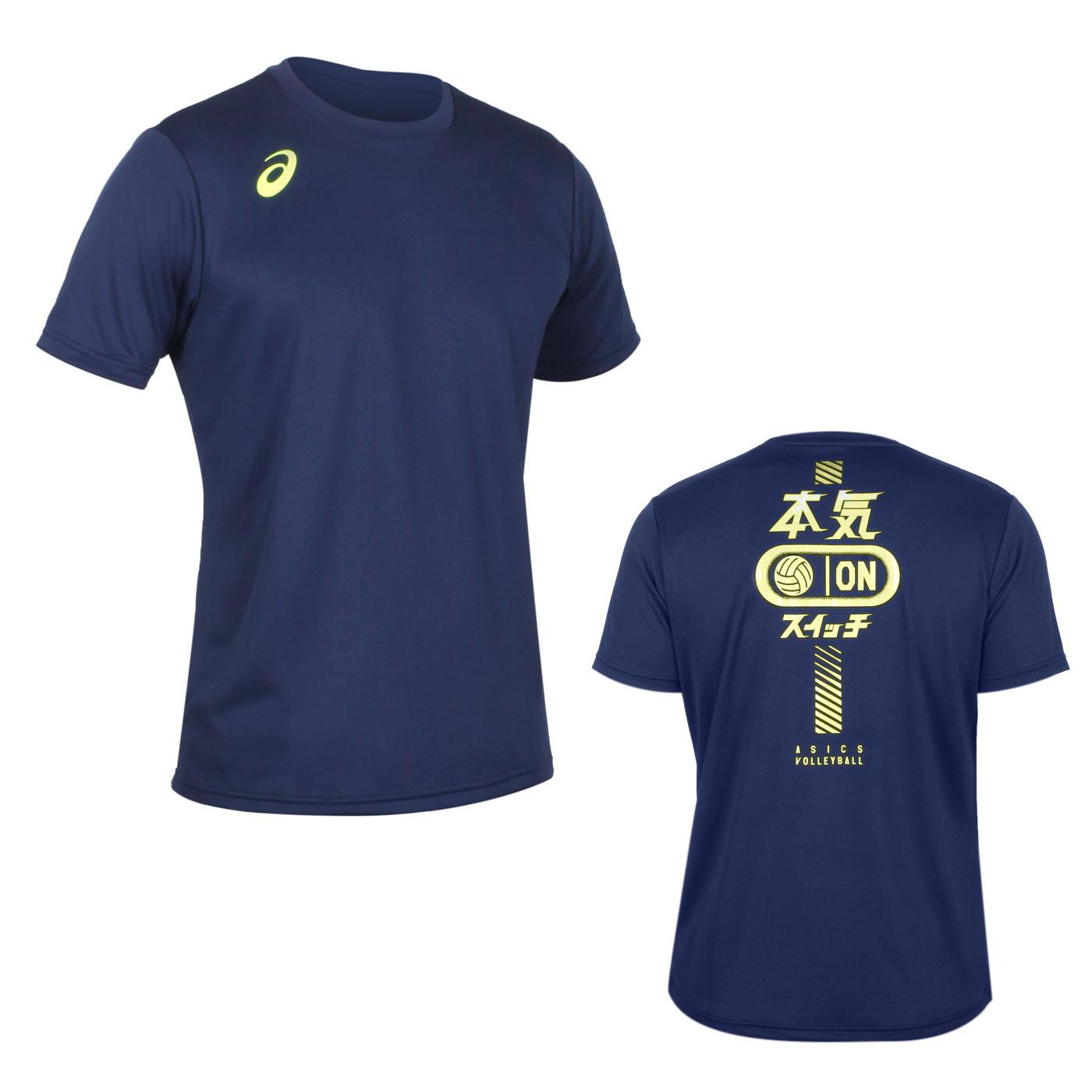 ASICS 男款排球短袖T恤 2051A253-001 - 丈青螢光黃