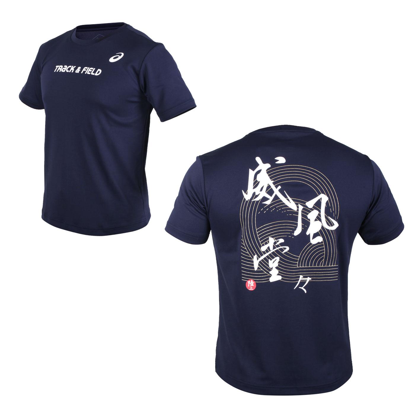 ASICS 男款短袖T恤 2093A129-401 - 丈青白
