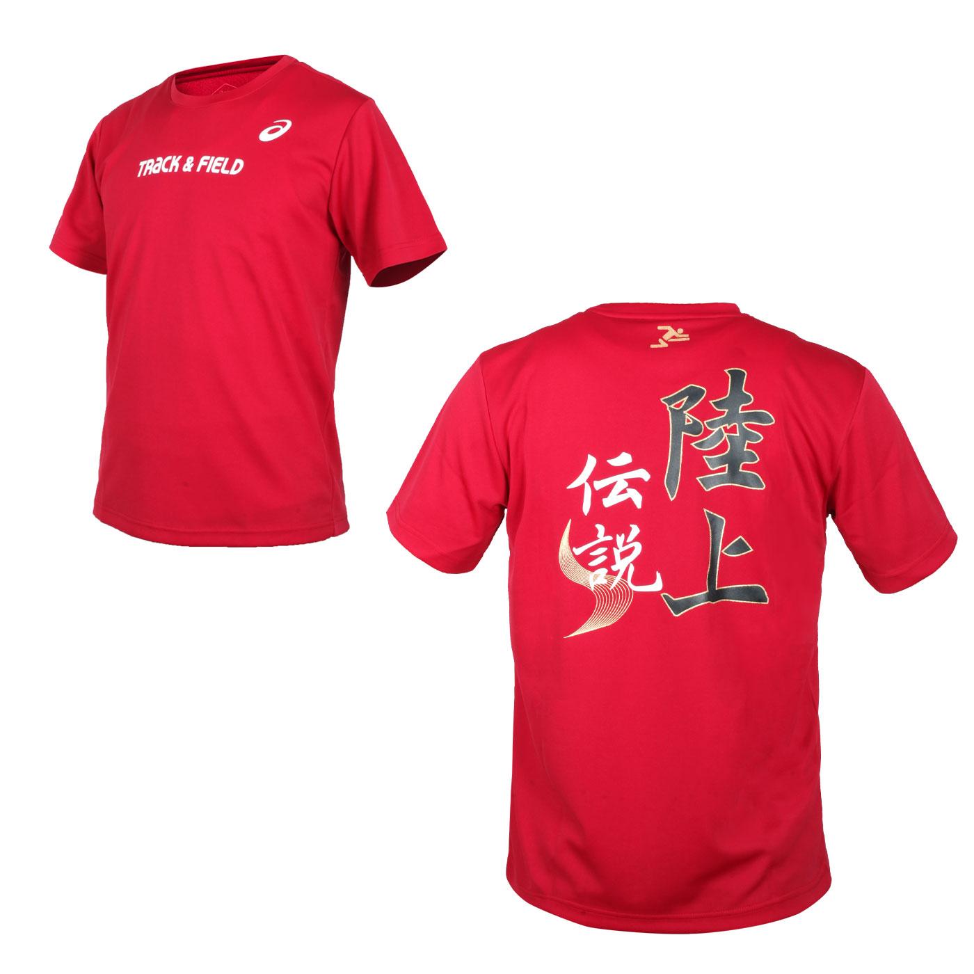 ASICS 男款短袖T恤 2093A129-600 - 紅白