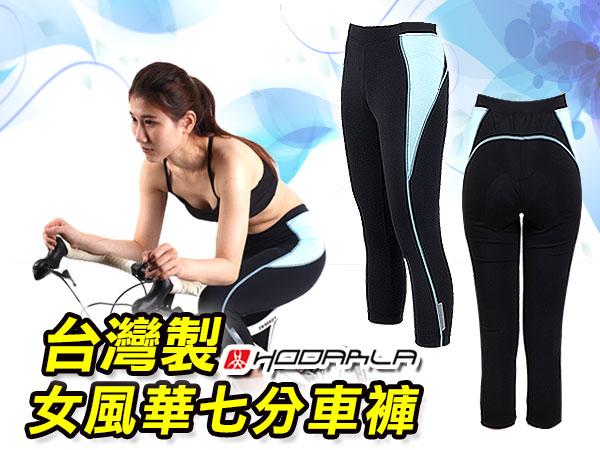 HODARLA  風華專利七分褲2291001 - 黑水藍