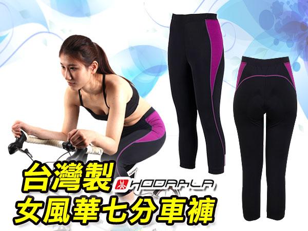HODARLA  風華專利七分褲2291001 - 黑紫