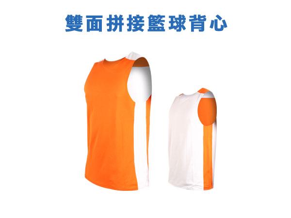 INSTAR 雙面剪接籃球背心 3111601 - 橘白