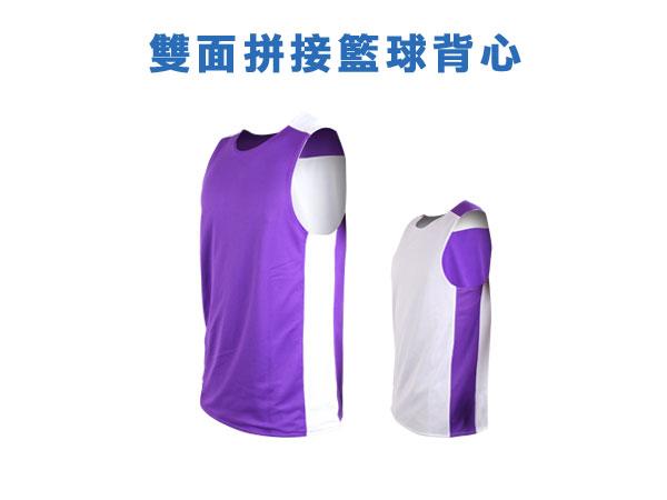 INSTAR 雙面剪接籃球背心 3111601 - 紫白
