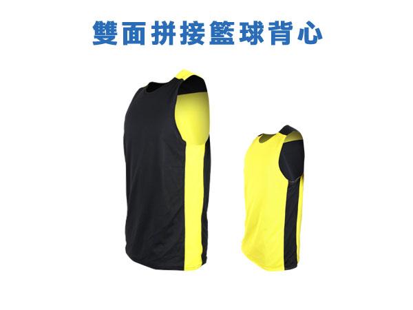 INSTAR 雙面剪接籃球背心 3111601 - 黑黃