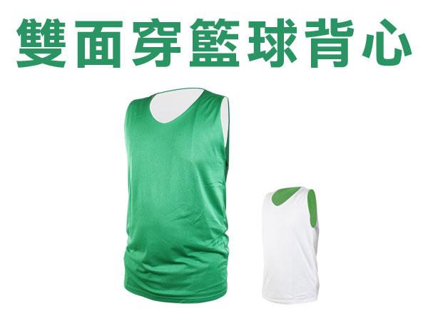 INSTAR 雙面籃球背心 3111801 - 綠白
