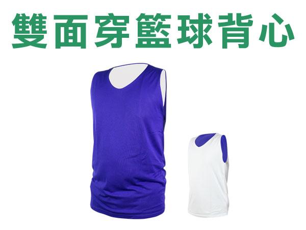 INSTAR 雙面籃球背心 3111801 - 寶藍白