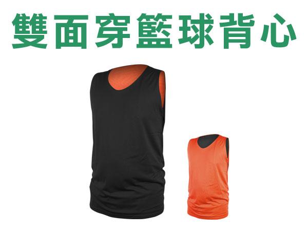 INSTAR 雙面籃球背心 3111801 - 黑橘