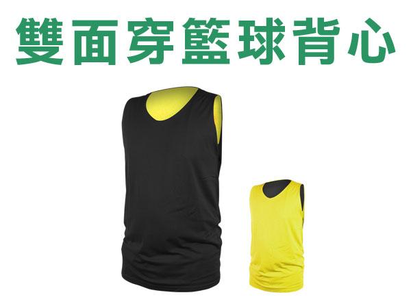 INSTAR 雙面籃球背心 3111801 - 黑黃