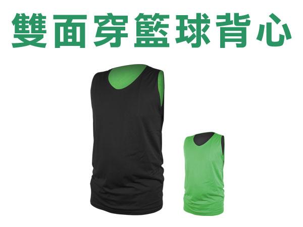 INSTAR 雙面籃球背心 3111801 - 黑綠