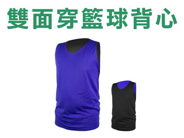 INSTAR 雙面籃球背心 3111801 - 寶藍黑