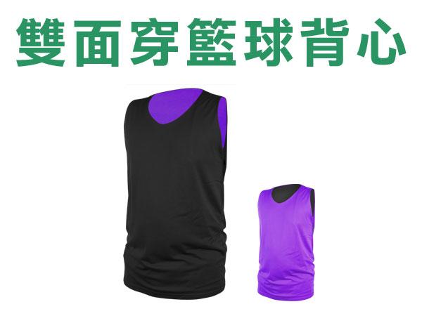 INSTAR 雙面籃球背心 3111801 - 黑紫