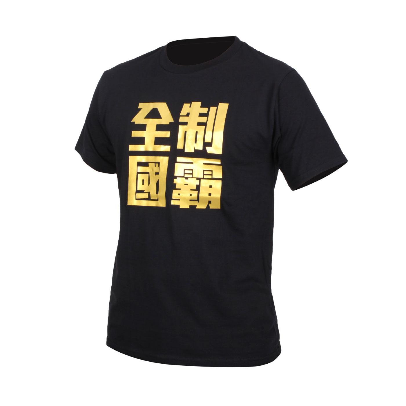 HODARLA 漢字T(全國制霸) 3118301 - 黑金